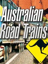 《澳大利亚公路列车》免安装中文版