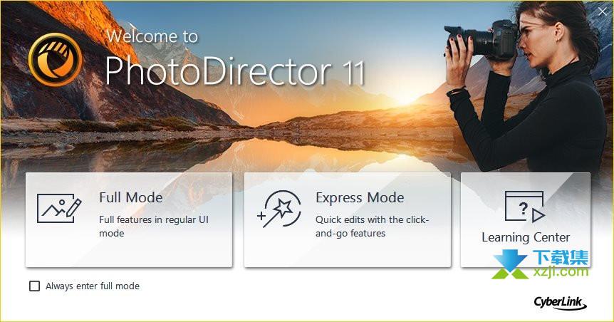 CyberLink PhotoDirector Ultra界面
