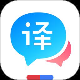 百度翻译(语音翻译)v8.7.1