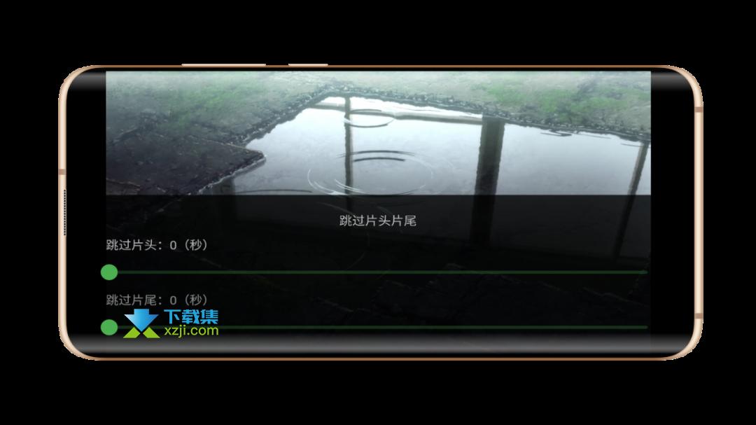 青蛙视频界面4