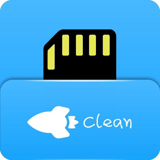 存储空间清理app下载-存储空间清理v4.8.5 安卓版