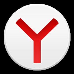 Yandex浏览器v20.8.2.92 官方安装版