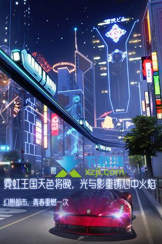龙族幻想手游界面3