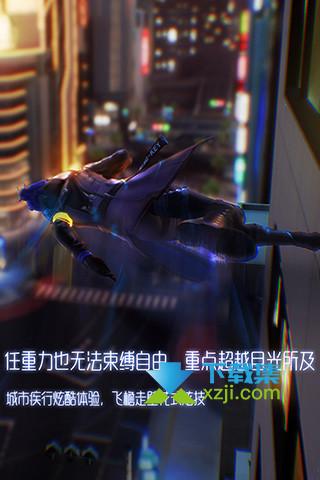 龙族幻想手游界面4