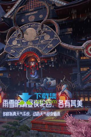 龙族幻想手游界面2