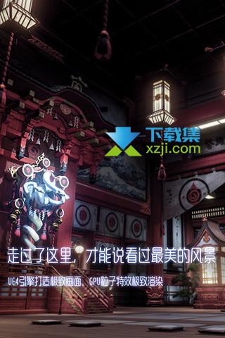 龙族幻想手游界面1