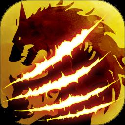 天天狼人 5.3.0