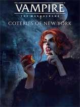 《吸血鬼纽约同僚》免安装中文版