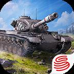 坦克世界闪击战网易官方版 7.2.0.148