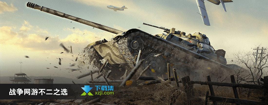 坦克世界闪击战界面
