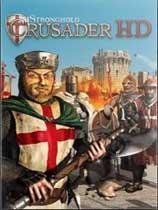 《要塞十字军东征高清版》免安装中文版