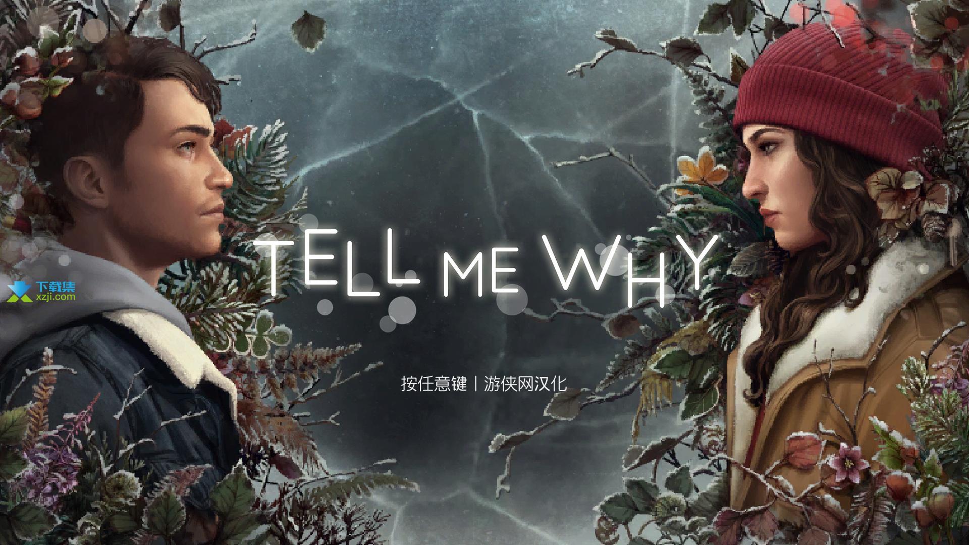 Tell Me Why界面