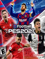 《实况足球2021》免安装中文版