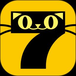七猫免费小说 5.2.8