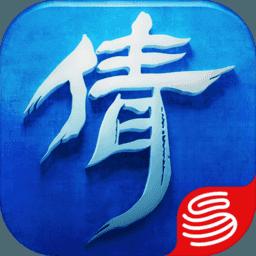 倩女幽魂手游下载-倩女幽魂手游v1.8.8 安卓版