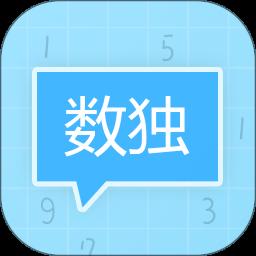 数独大本营app下载-数独大本营v1.5.16 安卓版