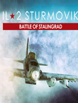 《捍卫雄鹰IL-2斯大林格勒战役》免安装中文版