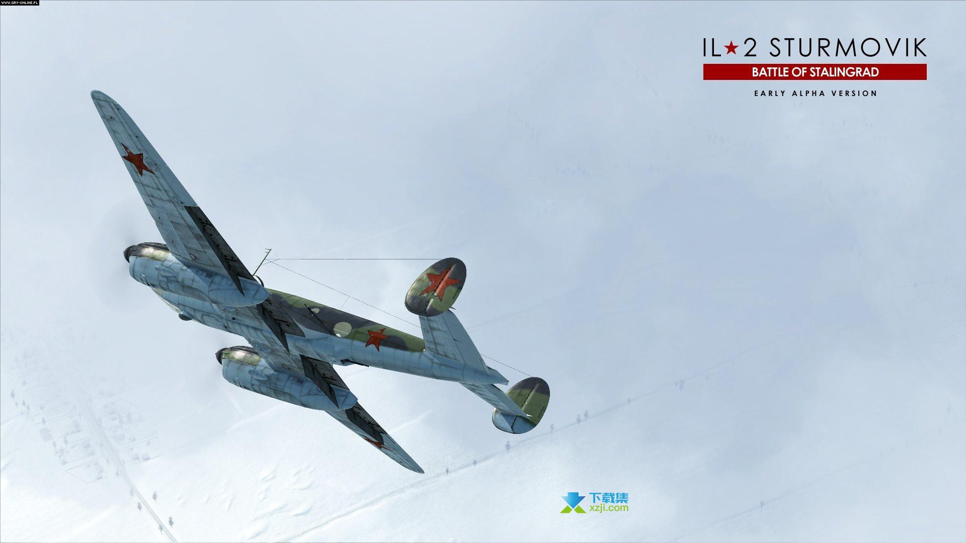 捍卫雄鹰IL-2斯大林格勒战役界面3