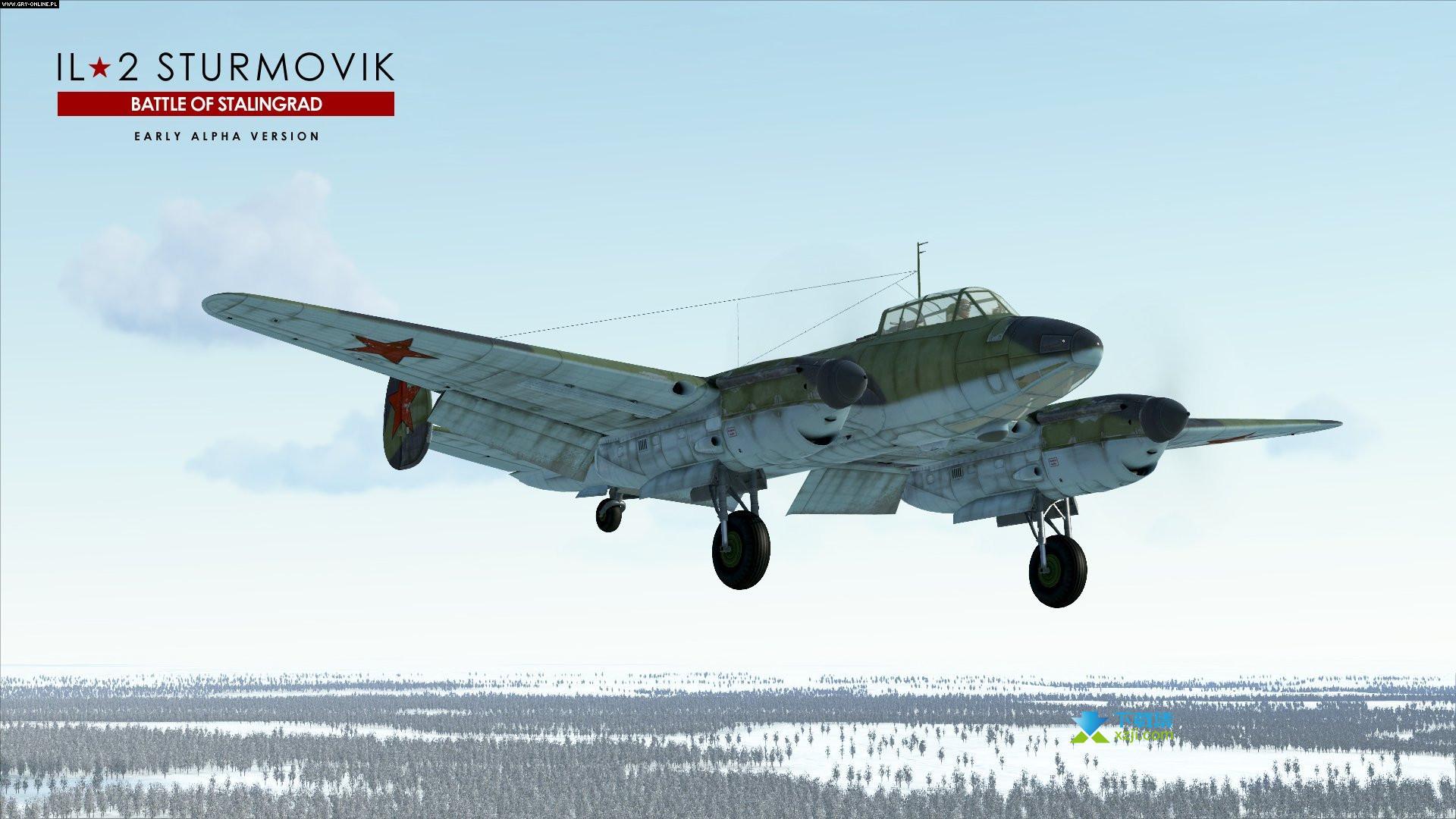 捍卫雄鹰IL-2斯大林格勒战役界面4