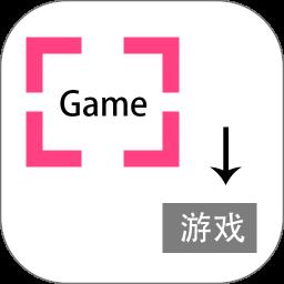 游戏翻译助手app下载-游戏翻译助手v3.9.0.0 安卓版