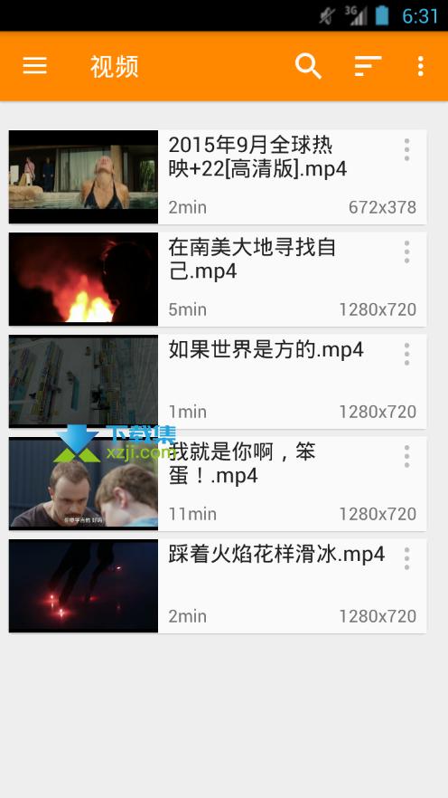 VLC播放器界面1