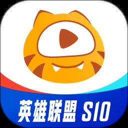 虎牙直播(弹幕式互动直播平台)v8.10.0 安卓版