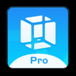 VMOS Pro 1.1.33 安卓免更新版