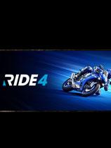 《极速骑行4》免安装中文版