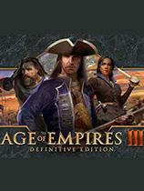 《帝国时代3决定版》免安装中文版
