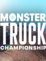 怪兽卡车锦标赛破解版下载-《怪兽卡车锦标赛》免安装中文版