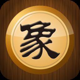 中国象棋v1.75 安卓解锁版