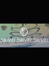 《Drive!Drive!Drive!》免安装中文版
