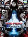 拳皇2002终极对决破解版下载-《拳皇2002终极对决》免安装中文版