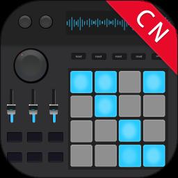 电音鼓垫APP下载-电音鼓垫v3.2.6 安卓版