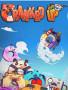 Cranked Up破解版下载-《Cranked Up》免安装中文版