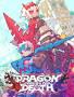 龙之死印破解版下载-《龙之死印》免安装中文版