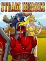 蒸汽英雄破解版下载-《蒸汽英雄》免安装中文版