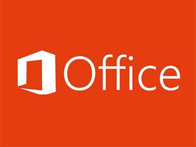 Office 2019专业增强版v2021.9免激活版