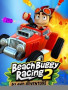 沙滩赛车2岛屿冒险破解版下载-《沙滩赛车2岛屿冒险》免安装中文版