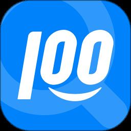 快递100APP下载-快递100(寄快递查快递)v6.8.1 安卓版