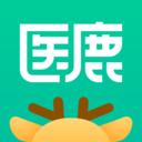 医鹿APP下载-医鹿v5.0.5.0027 安卓版