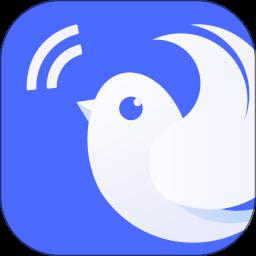 换机助手-微信文件手机搬家 1.5.5