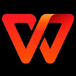 WPS Office 2016(办公软件)10.8.2 免安装精简版