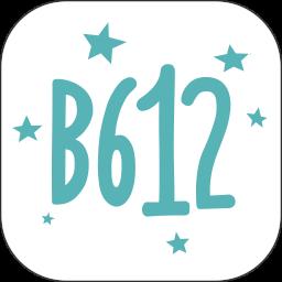 B612咔叽v9.11.5 安卓解锁滤镜版