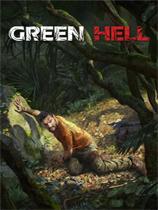 《丛林地狱》免安装中文版
