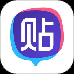 百度贴吧app下载-百度贴吧v12.6.3.0 安卓版