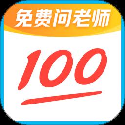 作业帮-学生搜题利器 13.7.0
