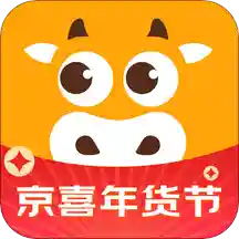 京喜-百万好物1元抢 4.0.2