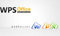WPS Office下载,WPS Office办公软件下载,WPS破解版下载