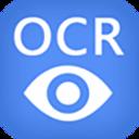 迅捷文字识别(OCR文字提取扫描仪)v4.9.0 安卓版